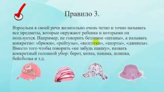 Консультация _Культура речи современного педагога_