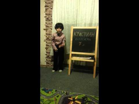 Не курите ! ))