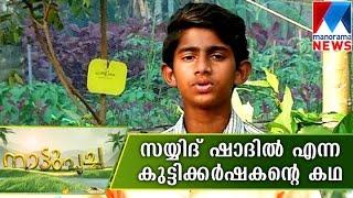 Sayeed Shadil is a role model in farming   Nattupacha  Manoram…