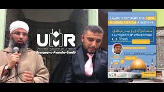 """Cheikh Salah Eddine Al Marrakchi, """"La croyance des musulmans en Jésus"""" (partie 01)"""