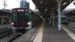 西鉄天神大牟田線特急列車(大牟田行き、9000形)・二日市駅を発車