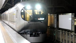 【FHD】西武池袋線池袋駅・001系特急Laviewちちぶ41号西武秩父行き到着 2021-06-26