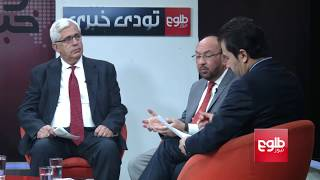 TAWDE KHABARE: NATO Chief Says Pulling Out Of Afghanistan Would Be Too Risky
