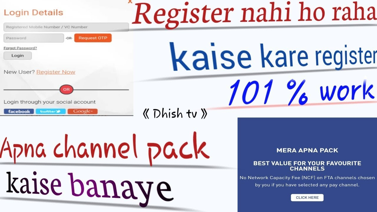 How to Register in Dish Tv || How to Make Channel Package in Dish Tv || DTH  new Rule 2019