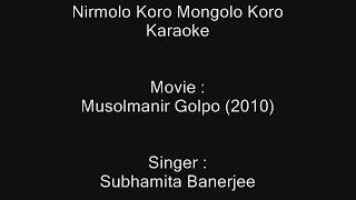 Nirmolo Koro Mongolo Koro - Karaoke - Subhamita Banerjee