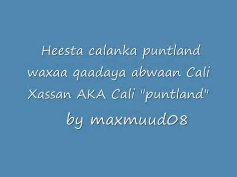 Download Heestii Calanka Puntland Cawaale Ha Ooyin