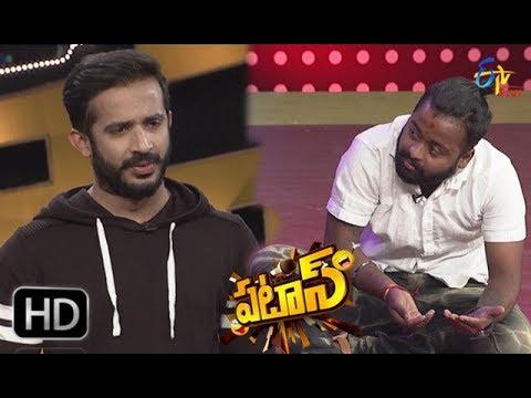 Patas | Balveer Singh Performance | 20th February 2018 | ETV Plus thumbnail