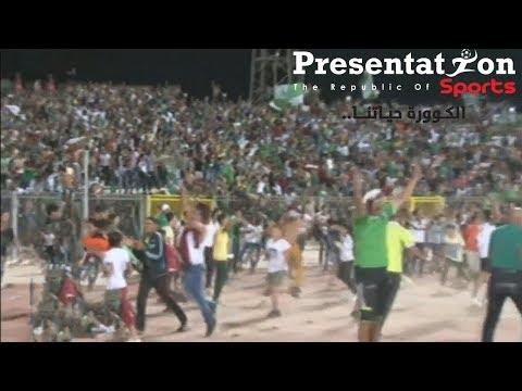 فيديو|| المصرى يفوز على الزمالك فى الوقت القاتل بهدفين ويصعد لنهائى كأس مصر 2018 على  ايجى جول masry-vs-zamalek.