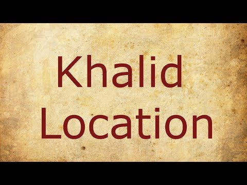 Khalid - Location / Lyrics