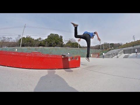 WS19 | 永楽夢の森 Skatepark in South Osaka