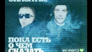 Витя АК 47 feat  Guf    Пока есть о чем сказать (Official Video)
