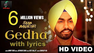 Gedha full HD lyrical song ammy virk/ Sindhi chauhan (Zain Bhai)