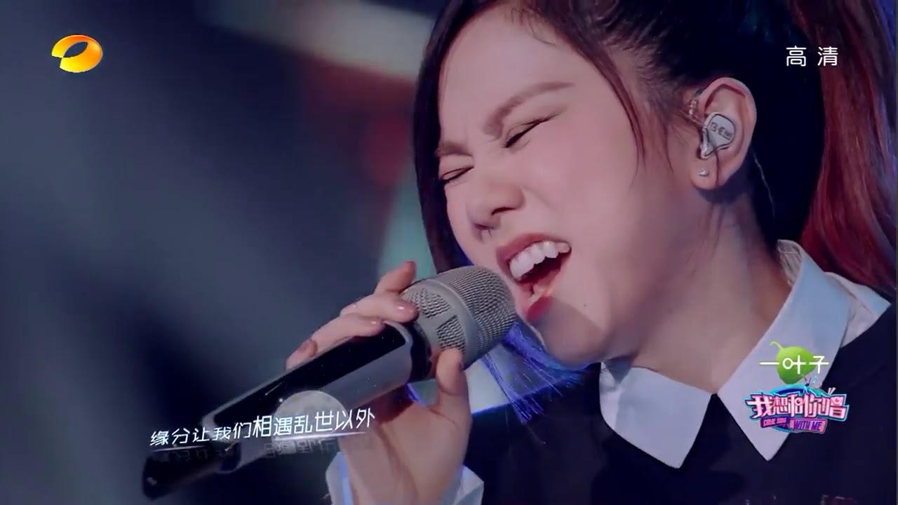 【單曲欣賞】《我想和你唱2》20170624 第9期:鄧紫棋《光年之外》Come Sing With Me S02EP.9【我是歌手官方頻道】 - YouTube