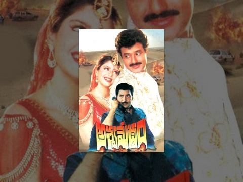 Aswamedham Telugu Full length Movie || Bala Krishna , Shobhan Babu , Meena , Nagma
