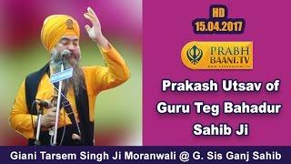 Dhadi Jatha Tarsem Singh Moranwali || Gurudwara Sis Ganj Sahib, Delhi (15.04.2017)