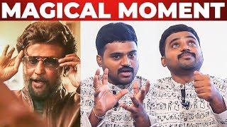 Magical Moment with Thalaivar Rajinikanth - Petta Lyricist Ku Karthik | Aaha Kalyanam | RS 82