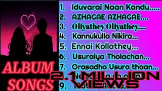 💖ALBUM SONGS TAMIL  PART - 1💖 | NONSTOP ALBUM SONGS PART 1 | NONSTOP SONGS TAMIL 💝💝