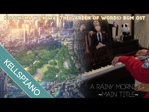 Kotonoha no Niwa BGM OST Piano | 言の葉の庭 [ピアノ] | A Rainy Morning ~Main Title~ (Cover #71)