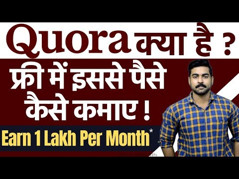 Best work from home jobs in india quora