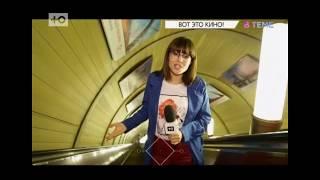 ТЕНЬ - сюжет о показе фильм в метро, программы В ТЕМЕ, Телеканал Ю