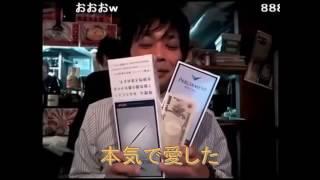渡辺真知子 かもめが翔んだ日 替え歌 【女が戻った日】 2017年1月17...