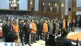 China executes eight Uighurs convicted of terror offenses | Journal
