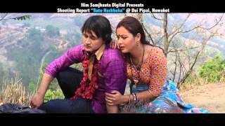 New nepali lok song 2073/2016|| Bato Nachheka|| Yam Sunar & Purnakala BC|| shooting report