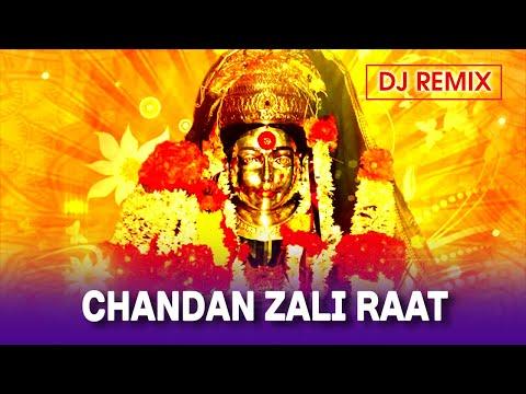 Chandan Zali Raat  Dance Mix   DJ Sandy MKD 