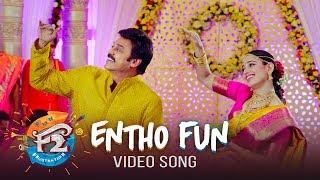 Entho Fun Song Promo | F2 Songs Venkatesh, Tamannaah
