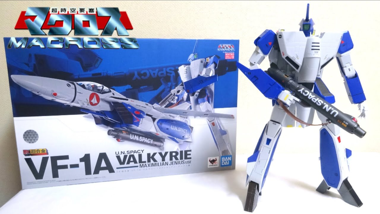 Bandai DX Chogokin Macross VF 1A Valkyrie Maximilian Genus Custom Action Figure