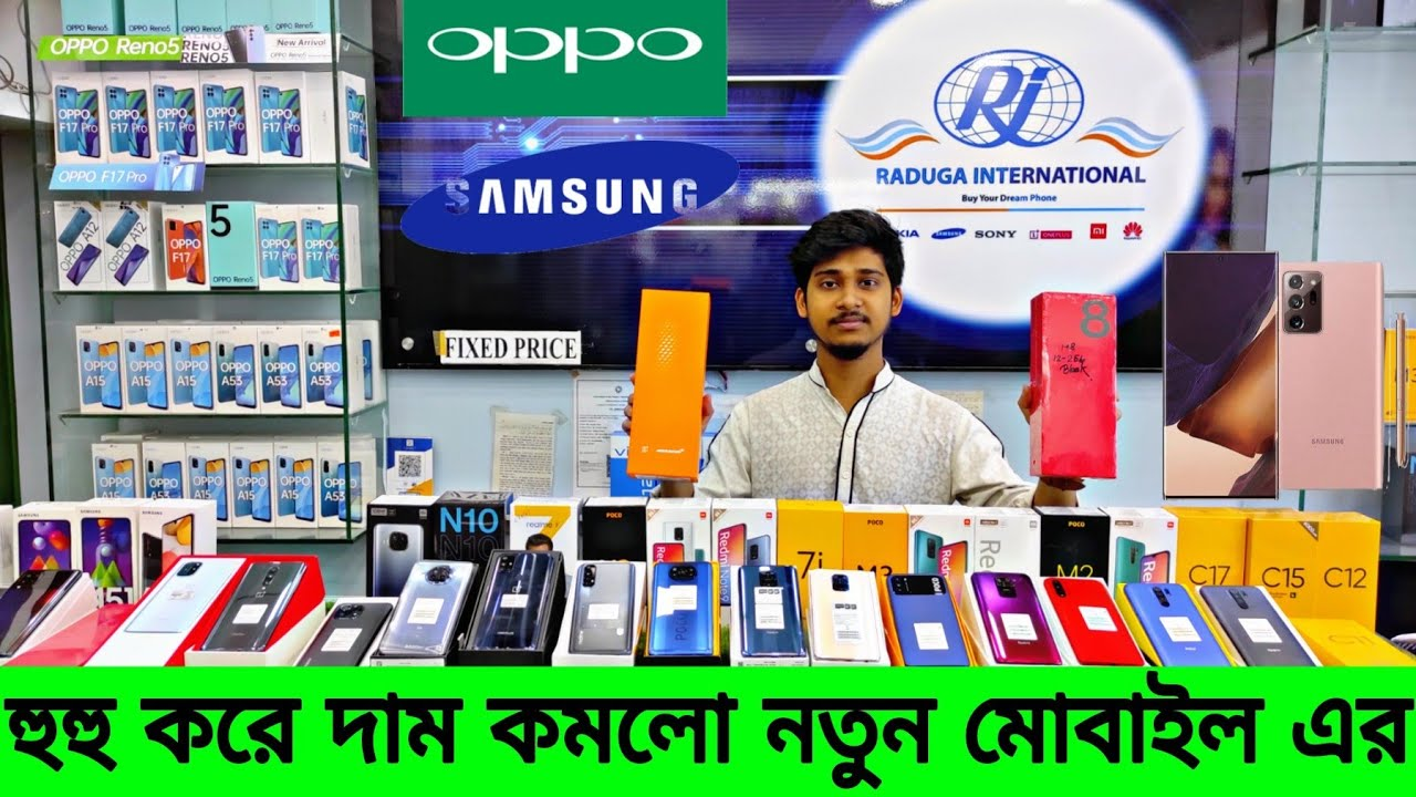 new mobile price in bd 2020/smartphone Update price/ cheap price best smartphone |