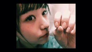 20180202 東慧依ちゃん(原宿乙女)がtwitterに投降した動画です。