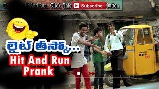 Light Teesko   Hit And Run Prank   Indian Pranks   Comedy Pranks In Telugu   Funny Pranks