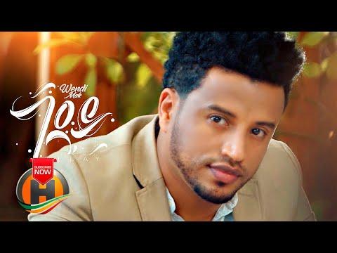 Wendi Mak - Geday | ገዳይ - New Ethiopian Music 2020 (Official Video) ተጋበዙልን