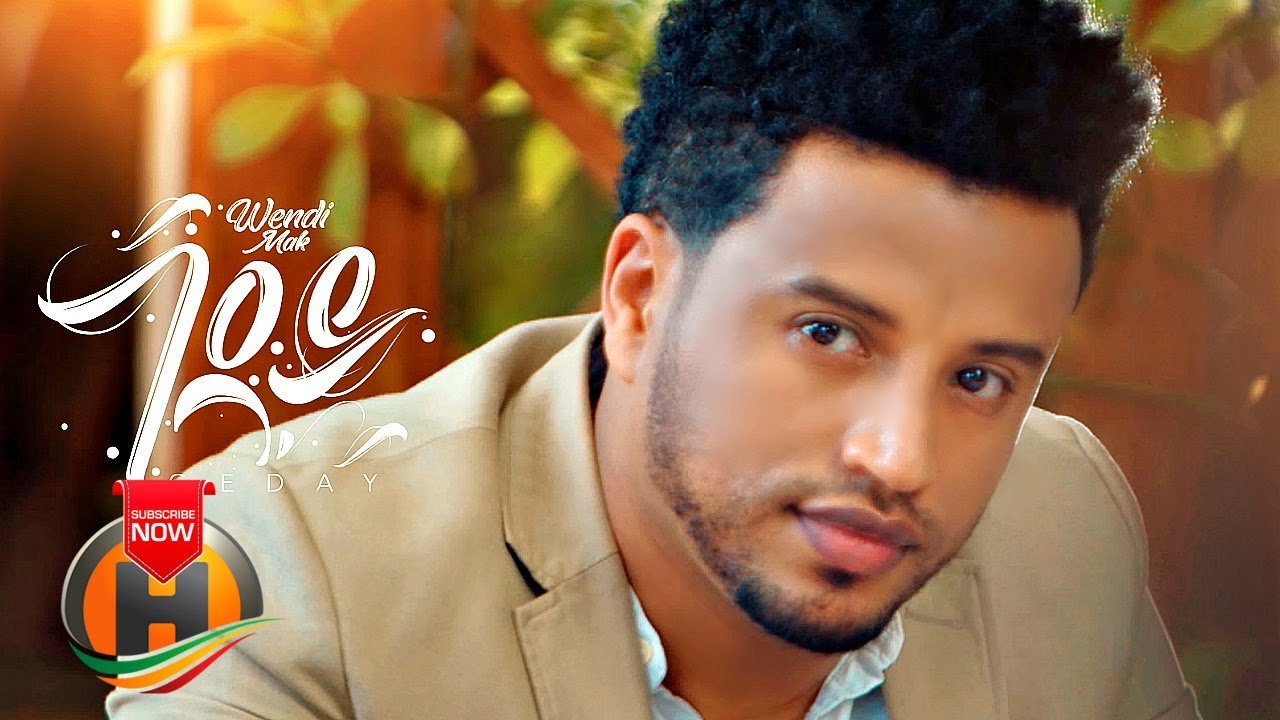 Wendi Mak - Geday | ገዳይ - New Ethiopian Music 2020 (Official Video)