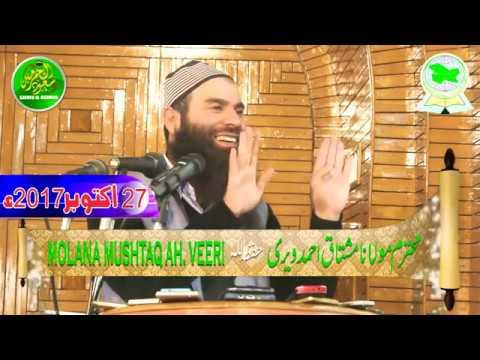 Mushtaq Ahmad Veeri 27 Oct 2017