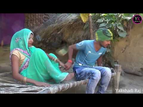 Comedy Video    गोतिनी के राज 3    Shivani Singh &  Akhilesh Raj Bhojpuriya, thumbnail