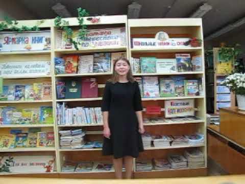 Изображение предпросмотра прочтения – АнастасияЧернова читает произведение «Школьный вальс» А.А.Дидурова