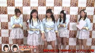 奇跡を起こせ!! NMB48 ストップウォッチ編 8