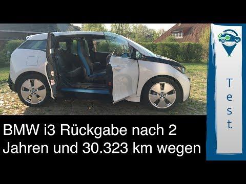 BMW i3 94Ah: Warum wir unseren nach 30.323km zurück geben und keinen neuen BMW i3 120A haben wollen from YouTube · Duration:  19 minutes 29 seconds