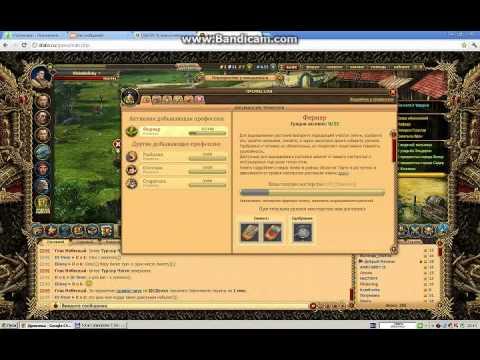 браузерная онлайн игра Драконы.avi