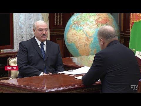 Лукашенко: Слишком жёсткая финансовая политика государства направлена на сохранение стабильности