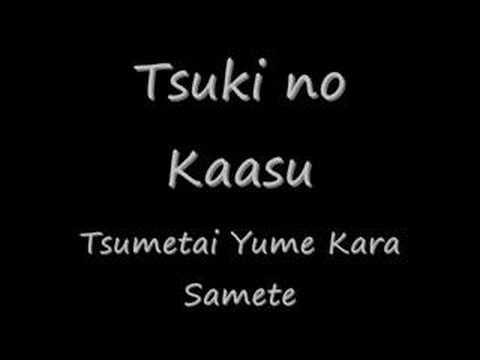 Tsuki no Kaasu