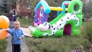 Батут HAPPY HOP 9109 далматин, видео дети прыгают.(Закажите в интернет-магазине http://www.hubster.ru батут с далматинцем. Наш сайт http://www.hubster.ru Мы в Контакте http://vk.com/hubst..., 2013-10-09T08:56:47.000Z)