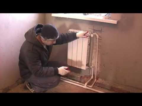 Монтаж радиатора отопления в Белгороде