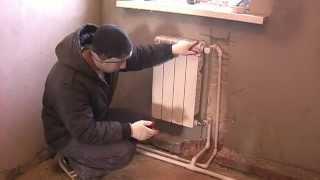 Монтаж радиатора отопления в Белгороде(, 2015-02-12T08:31:14.000Z)