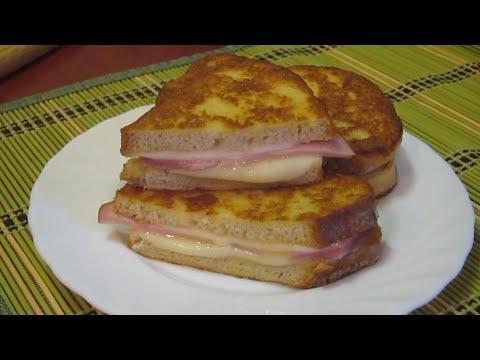 Быстрый завтрак. Вкусный горячий бутерброд.Гренки к завтраку.