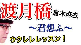 キッズに大人気!コナン劇場版「から紅のラブレター」主題歌。 倉木麻衣...