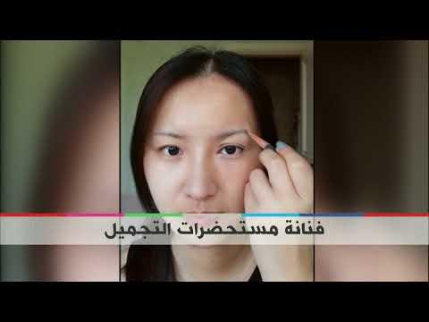 بي_بي_سي_ترندينع | #بالفيديو : بمستحضرات التجميل تحول نفسها للوحات فنية  - 19:22-2018 / 8 / 17