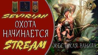 🔴World of Warcraft Vanila : 60 Hunter